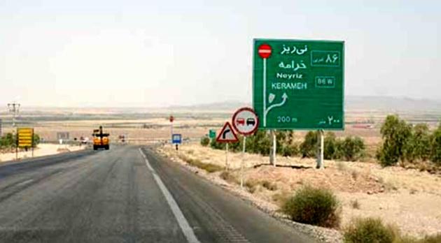 تصویب  مناقصه راه سازی در حوزه شهرستان خرامه