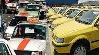 گمرک مشکلی برای نوسازی تاکسیهای فرسوده ندارد