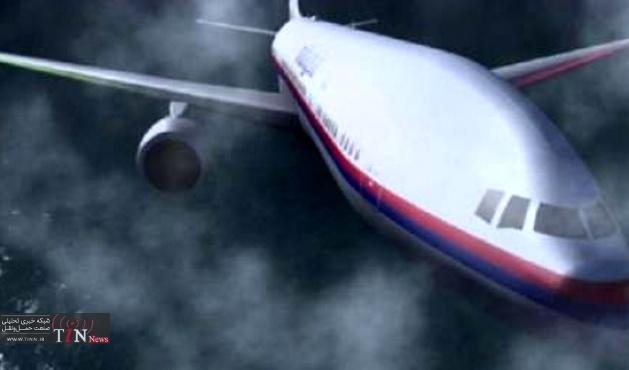 ارتباط قطعات هواپیمای پیداشده در آفریقا با ام. اچ ۳۷۰ تایید شد