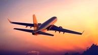کدام شرکت های هواپیمایی تاخیر پروازی داشتند؟