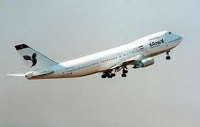 ارائه مجوز پروازهای فوقالعاده به مشهد و کرمان