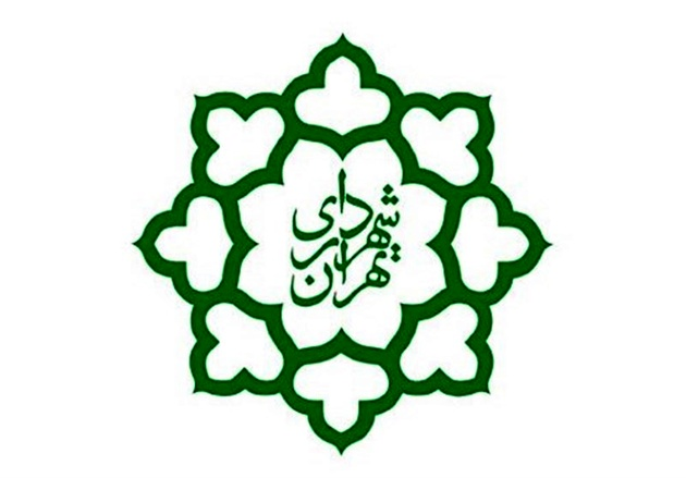 پاسخ شهرداری تهران به بیانیه شورای عالی شهرسازی