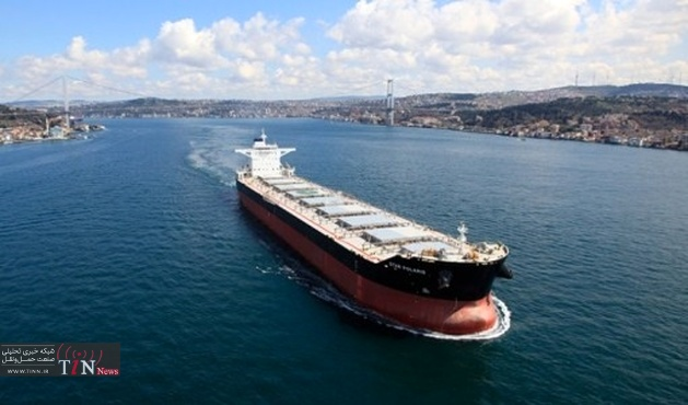 Minerva Marine selects BMT for Vessel Performance Monitoring