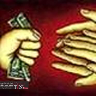 ◄اولویت اقتصاد مقاومتی؛ مبارزه با سو مدیریت و فساد گسترده اداری و اقتصادی