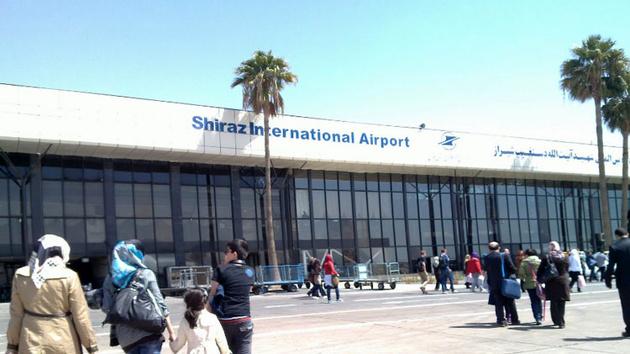 آگهی فراخوان مناقصه پروژههای فرودگاه شیراز