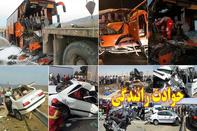 تصادف 3 دستگاه خودرو در آزادراه قم به تهران 4 مصدوم برجا گذاشت