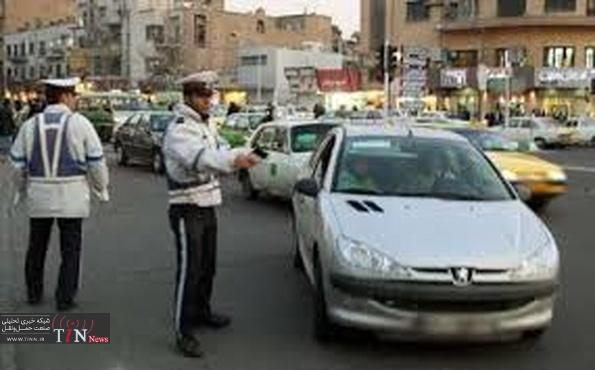 برخورد شدید پلیس با خودروهای دودزا / جریمه ۳۰۰ هزار ریالی و فک پلاک
