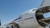 انجام اولین پرواز باری صادراتی از فرودگاه اصفهان
