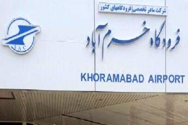 فرمانده جدید پلیس فرودگاه خرمآباد منصوب شد