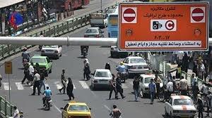 انتقاد مشاور وزیر بهداشت از عدم لغو طرح ترافیک