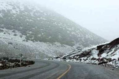 بارش برف و باران در 11 استان کشور