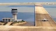 آغاز ساخت فرودگاه چابهار از فردا