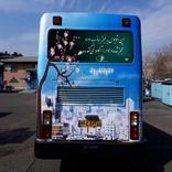 تردد اتوبوسهایی با چهره جدید در تهران