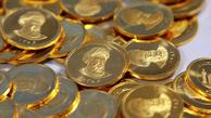 قیمت سکه طرح جدید ۱۷ تیر ۱۳۹۹ به ۱۰ میلیون و ۵۰ هزار تومان رسید