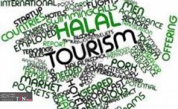 سهم ایران از گردشگری حلال چقدر است؟