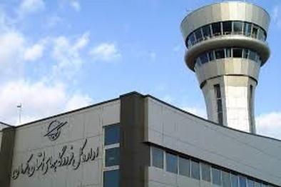 آمادگی فرودگاه کرمان برای اعزام زائران حج تمتع سال 98