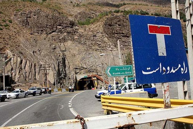ممنوعیت آمدوشد خودروها از کرج -چالوس