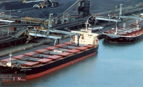 Vitol, Burgh to Buy Tegeta's South Africa Coal - Terminal Rights
