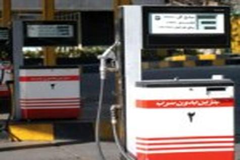 انتشار گزارش مجلس در مورد آلایندگی بنزین پتروشیمی و وارداتی تا پایان هفته