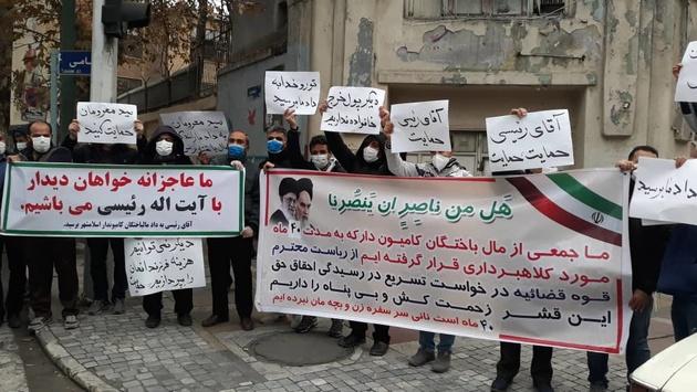 تجمع کامیون داران مالباخته مقابل قوه قضاییه+عکس