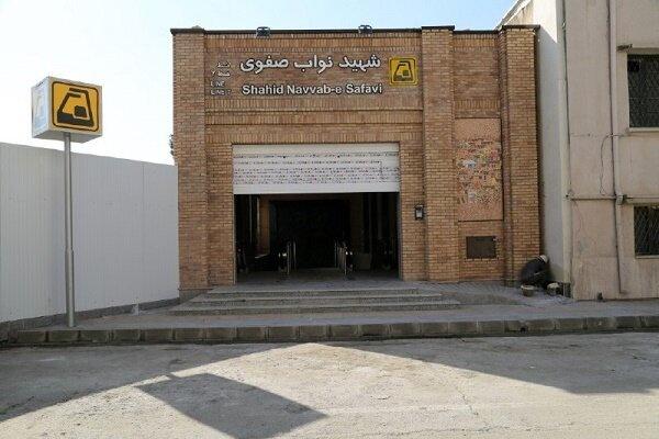 ورودی ایستگاه مترو شهید نواب صفوی تهران به بهرهبرداری رسید