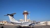 باند و اپرون فرودگاه ارومیه بهسازی میشود