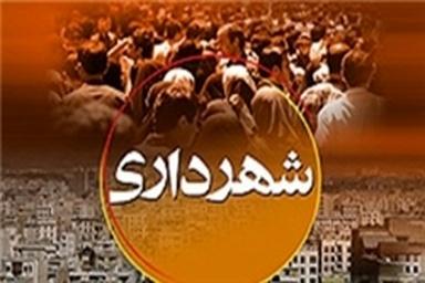 فردا برای انتخاب سرپرست شهرداری تهران تصمیم گیری میشود