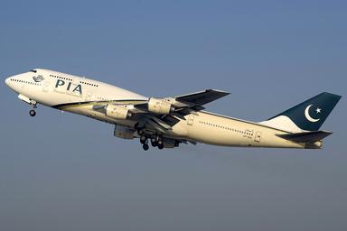 مقررات جدید سفر به پاکستان اعلام شد