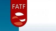 نپیوستن به FATF چطور حلقه تحریمها را تنگتر میکند