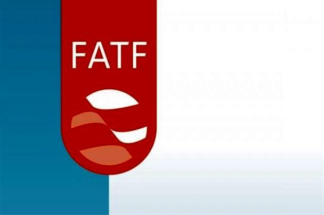 مهلت چهارماهه پیوستن ایران  به FATF پایان یافت