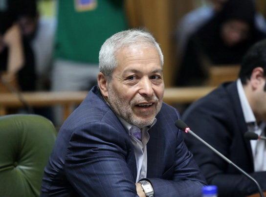 صدور آنلاین  درخواست پروانه در تهران