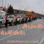 پیام تبریک  مدیرکل راه و شهرسازی خراسان شمالی به مناسبت روز راهدار