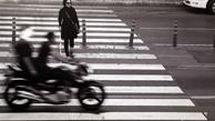 جریمه 100 هزار تومانی برای تخلف از قانون «عصای سفید»