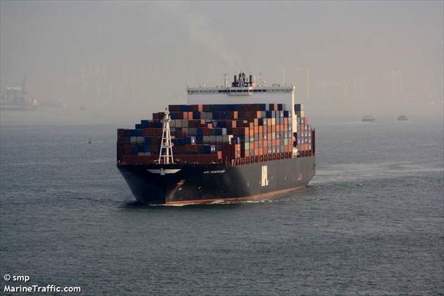 Crews Battling Blaze on APL Containership Off Vietnam