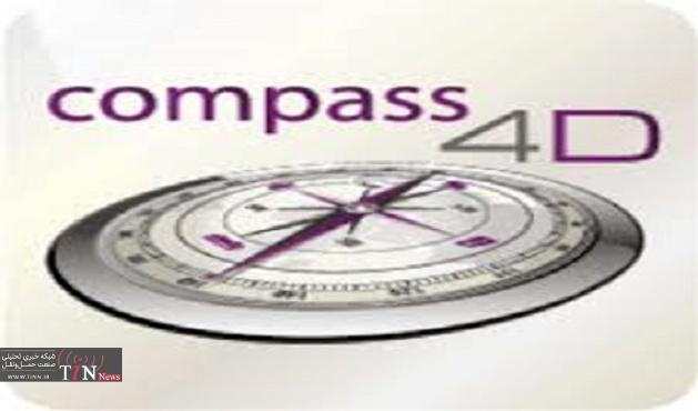 اعلام ادامه کار پروژه COMPASS۴D در سال ۲۰۱۶