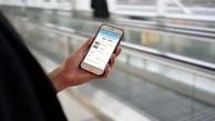خدمت آنلاین «چک-این» برای اولین بار در کشور