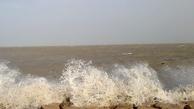 هشدار هواشناسی مازندران به فعالان دریایی