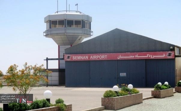 ◄ اتمام مراحل بهسازی فرودگاه سمنان تا دو ماه دیگر