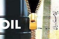 اقتصاد نفتی را برای ایجاد اشتغال پایدار باید از میان برداشت