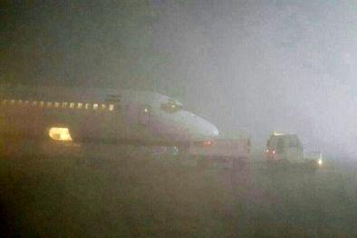 مه شدید باعث تاخیر برخی پروازهای فرودگاه شیراز شد