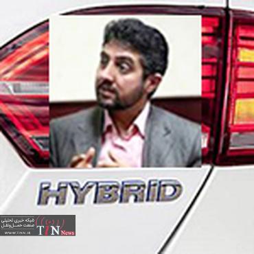 ◄ حمایت ویژه دولت از تولید خودروهای هیبریدی، ضروری است