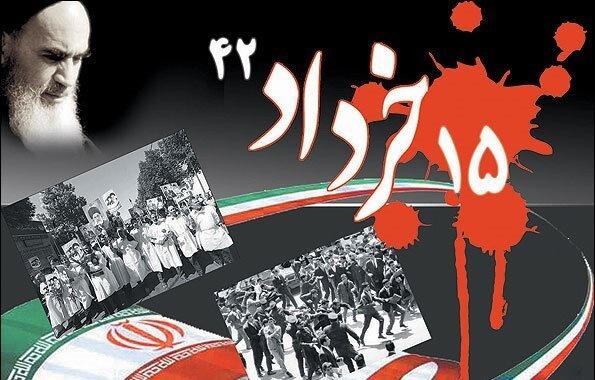 جزئیات مراسم ۱۴ و ۱۵ خرداد استان تهران اعلام شد