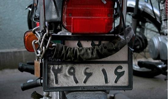 برخورد پلیس با پلاک مخدوش موتورسیکلتها