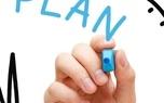 به بهانه ارایه برنامه وزرای پیشنهادی دولت دوازدهم/ برنامه نظارت پذیر