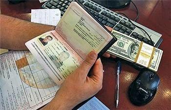 فروش ارز مسافرتی در سه روز