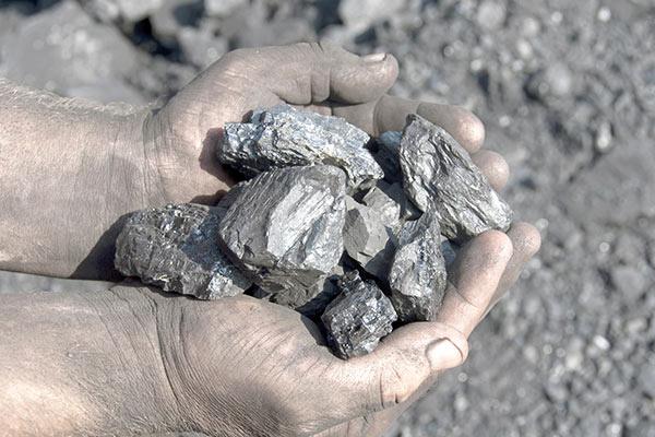 معدن کرومیت ریزش کرد