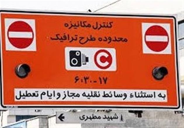 فراخوان معاونت حمل و نقل و ترافیک شهرداری تهران برای ثبتنام متقاضیان کارتبلیت خبرنگاری