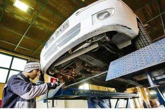 پذیرش خودروهای دوگانه سوز در مراکز معاینه فنی