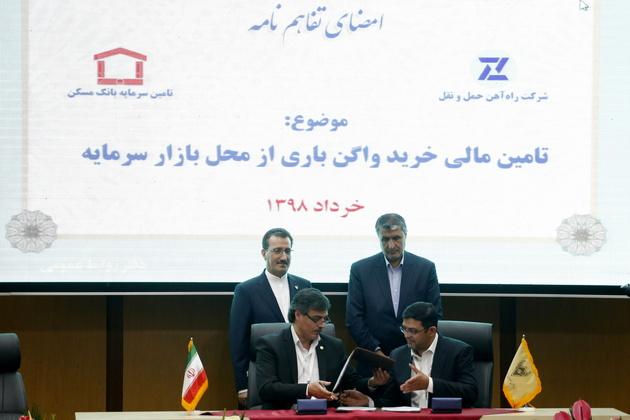 امضا سه قرارداد در راستای تولید ناوگان ریلی
