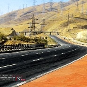 دریافت گواهینامه استاندارد ایمنی راهها برای اولین بار / اجرای آزمایشی در استان تهران